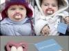 Соска для ребенка