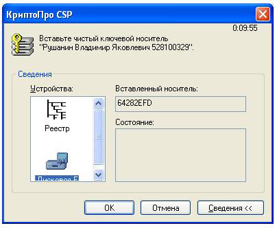 ETP_05