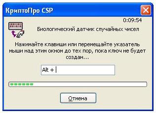 ETP_06