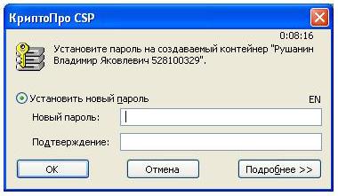 ETP_07