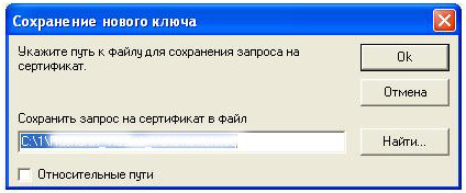 ETP_08