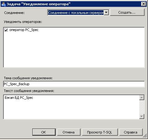 mssql2008_021
