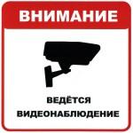 Настройка видеонаблюдения через интернет с помощью видеорегистратора VPS-5808M и роутера Asus  WL-500GP V2